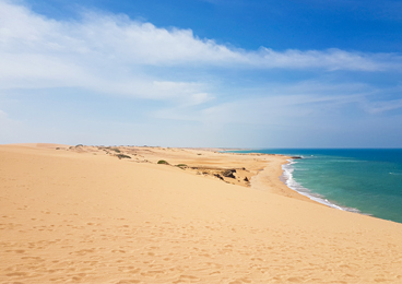 Guajira tourist information